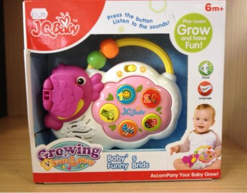 JQ Baby musical toy