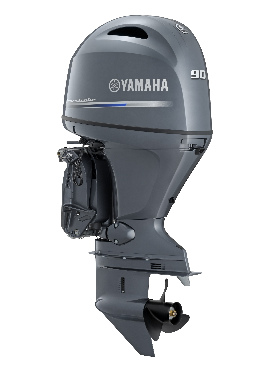 yamaha motor australia yamaha outboard motor product